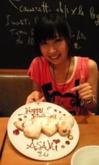 Asami(ナナカラット) 公式ブログ/最高の27時間くらい(@´∀`p★)゜*。+゜★※長文注意 画像1