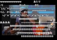 Asami(ナナカラット) 公式ブログ/開けて23日はウニクス伊奈フリーライブ♪公開配信?@ニコニコ本社 画像1
