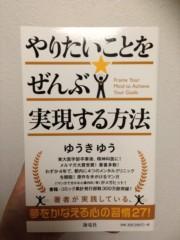 Asami(ナナカラット) 公式ブログ/【緊急】11/16のワンマンチケット残り15枚! 画像1