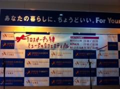 Asami(ナナカラット) 公式ブログ/フリーライブ@クロスガーデン多摩 画像1