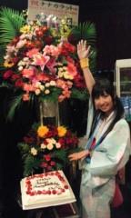 Asami(ナナカラット) 公式ブログ/ワンマンライブ★ENDLESS SUMMER〜イチネンブンノナツ〜 画像3