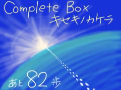 Asami(ナナカラット) 公式ブログ/大宮ソニックシティ 小ホール チケット残り12枚!! 画像1