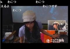 Asami(ナナカラット) 公式ブログ/開けて23日はウニクス伊奈フリーライブ♪公開配信?@ニコニコ本社 画像3