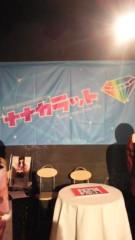 Asami(ナナカラット) 公式ブログ/新しい横断幕☆ 画像1