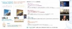 Asami(ナナカラット) 公式ブログ/11/16コンプリートボックス発売決定ヽ(=´▽`=)ノ 画像1