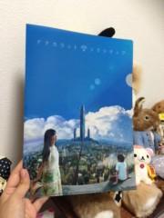 Asami(ナナカラット) 公式ブログ/予約は本日いっぱいまで!!つきに来た!!ソラシティア発売&ワンマンライブ 画像2
