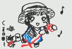 Asami(ナナカラット) 公式ブログ/ハードスケジュールDAY 画像1