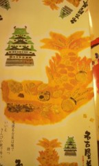 Asami(ナナカラット) 公式ブログ/シャチホコジャーンプ 画像1