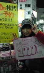 Asami(ナナカラット) 公式ブログ/一人でお届け、ようやっと1000枚。・゜・(。つ∀≦。)・゜・。 画像1