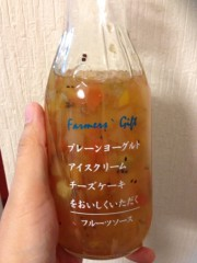Asami(ナナカラット) 公式ブログ/久々湯船♪新発見★ 画像2