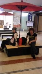 Asami(ナナカラット) 公式ブログ/温泉行ったよ(o^∀^o) 画像1