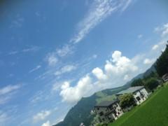 Asami(ナナカラット) 公式ブログ/草原でマイナスイオン吸収★ 画像1