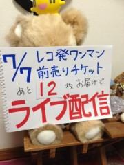 Asami(ナナカラット) 公式ブログ/Asamiは「見極め」を覚えた 画像1