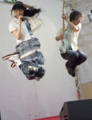 Asami(ナナカラット) 公式ブログ/ヒカリバナ完売@エルミこうのす 画像1