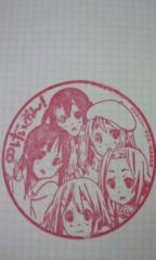Asami(ナナカラット) 公式ブログ/そーいえば 画像1