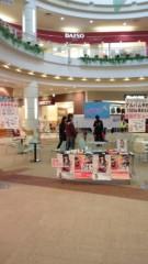 Asami(ナナカラット) 公式ブログ/イオン新発田ありがとう♪ 画像2