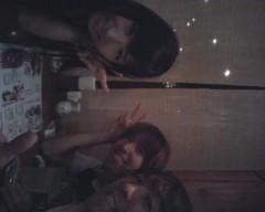 Asami(ナナカラット) 公式ブログ/いちゃりばちょうでー@沖縄カーニバルパーク美浜 画像3
