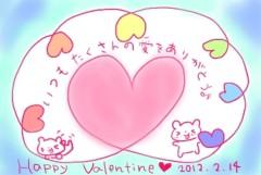 Asami(ナナカラット) 公式ブログ/バレンタインライブ★ 画像1