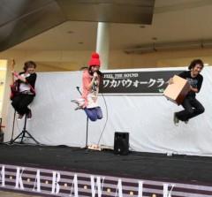 Asami(ナナカラット) 公式ブログ/明日(明けて今日)は、田町QN&エルミこうのす 画像1