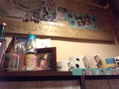 Asami(ナナカラット) 公式ブログ/保土ヶ谷宿場祭り 画像3