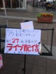 Asami(ナナカラット) 公式ブログ/振り返りウニクス三芳♪ 画像3