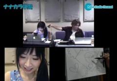 Asami(ナナカラット) 公式ブログ/明日はウニクス三芳フリーライブ♪ 画像2