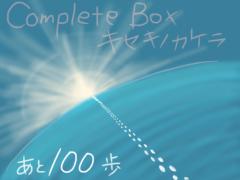 Asami(ナナカラット) 公式ブログ/もうすぐ浮上できそうだ!!1/11新年会77名限定ワンマンライブ決定♪ 画像1