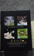 Asami(ナナカラット) 公式ブログ/ミューザ((((;゜Д゜))))ガクガクブルブル 画像2