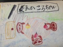 Asami(ナナカラット) 公式ブログ/[明けて本日4/3は、記念放送] 画像1