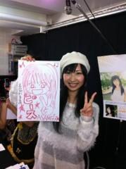 Asami(ナナカラット) 公式ブログ/今日も 画像1