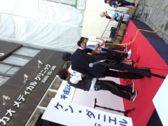 Asami(ナナカラット) 公式ブログ/保土ヶ谷宿場祭り 画像2