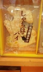 Asami(ナナカラット) 公式ブログ/シャチホコジャーンプ 画像3