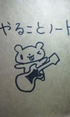 Asami(ナナカラット) 公式ブログ/UNAバースデーリハーサル★ 画像3