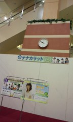Asami(ナナカラット) 公式ブログ/素敵だよ(o^∀^o) 画像1