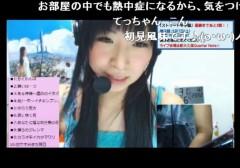 Asami(ナナカラット) 公式ブログ/番外編☆ジェムnoカラッツ 画像2
