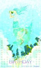 Asami(ナナカラット) 公式ブログ/わたしが生まれた日。 画像1
