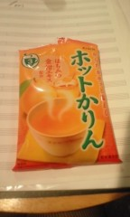 Asami(ナナカラット) 公式ブログ/レコーディングo(^-^)o 画像2