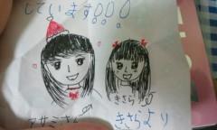 Asami(ナナカラット) 公式ブログ/【さかのぼるよ】僕は君のサンタクロース【今更】 画像1