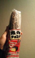 Asami(ナナカラット) 公式ブログ/美味しい★ 画像1