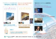 Asami(ナナカラット) 公式ブログ/ナナカラ学園♪ 画像3