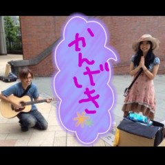 Asami(ナナカラット) 公式ブログ/ミューザ川崎前フリーライブ♪ 画像2
