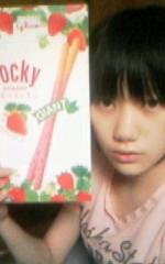 相坂柚希 公式ブログ/ デゥッュムヽ(ο・ω・ο)/  画像3