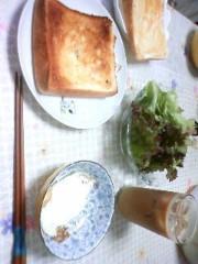 相坂柚希 公式ブログ/ゲリララヴリング 画像1