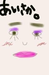 相坂柚希 公式ブログ/自画像。 画像1