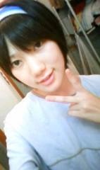 相坂柚希 公式ブログ/カチューシャDAY 画像1