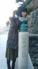 相坂柚希 公式ブログ/休日。 画像1
