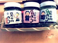 相坂柚希 公式ブログ/2011-07-29 23:22:07 画像1
