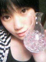 相坂柚希 公式ブログ/あっしたの天気 画像2
