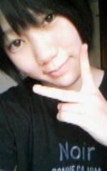 相坂柚希 公式ブログ/号泣… 画像1