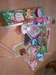 相坂柚希 公式ブログ/ 駄菓子菓子菓子菓子菓子菓子菓子 画像1